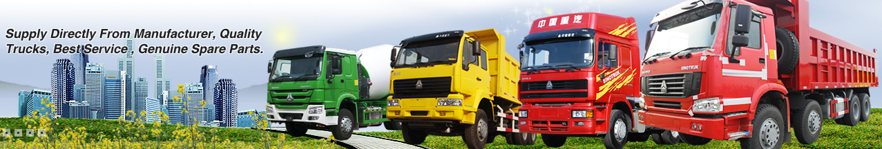 SINOTRUK Qingdao Heavy Industry Co., Ltd.