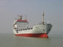 Tàu vận tải hàng